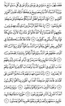 Juz\x27-24, Seite-478