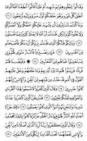 Джуз\x27-24, страница-479