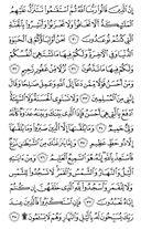 Juz\x27-24, Seite-480