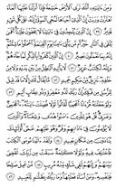 Juz\x27-24, Seite-481