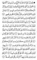 Juz\x27-25, Seite-482
