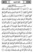 Juz\x27-25, Seite-483