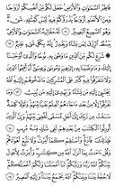 Juz-25, halaman-484