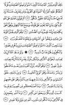 Juz-25, halaman-486