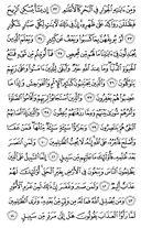 Juz\x27-25, Seite-487