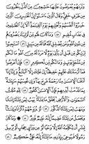 Juz\x27-25, Seite-488