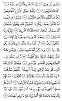 Juz-25, halaman-490
