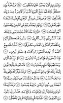 Juz\x27-25, Seite-492