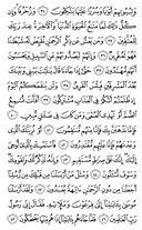 Juz-25, halaman-492