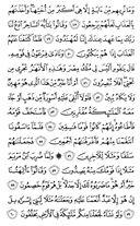 Juz\x27-25, Seite-493
