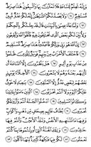 Juz-25, halaman-494