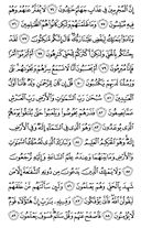 Juz-25, halaman-495