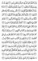 Juz\x27-25, Seite-497