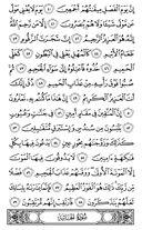 Juz-25, halaman-498