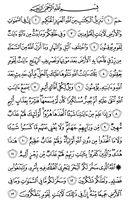 Juz\x27-25, Seite-499
