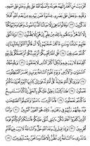 Juz\x27-25, Seite-501