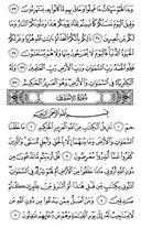 Djuz\x27-26, Pagina-502