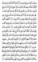 Джуз\x27-26, страница-504