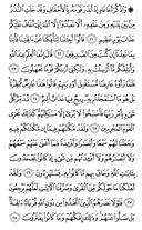 Джуз\x27-26, страница-505