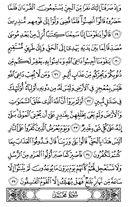 Джуз\x27-26, страница-506