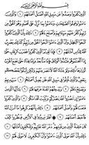 Джуз\x27-26, страница-507