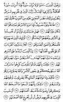 Джуз\x27-26, страница-509