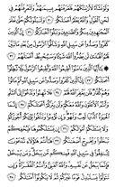 Джуз\x27-26, страница-510