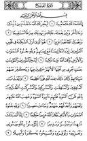 Джуз\x27-26, страница-511
