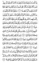 Джуз\x27-26, страница-512