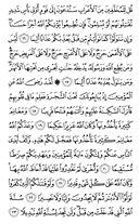 Джуз\x27-26, страница-513