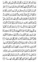 Джуз\x27-26, страница-514