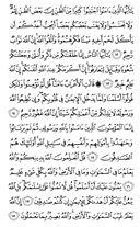 Джуз\x27-26, страница-517