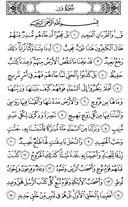 Джуз\x27-26, страница-518