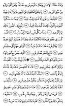 Джуз\x27-26, страница-519
