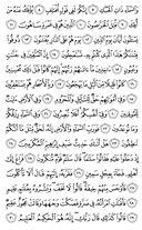 Джуз\x27-26, страница-521