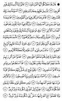 Juz-27, halaman-522