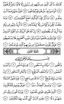 Juz\x27-27, Seite-523