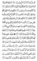 Juz\x27-27, Seite-524