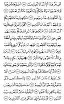 Juz-27, halaman-524