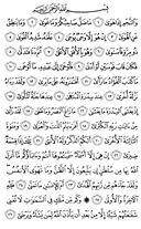 Juz-27, halaman-526