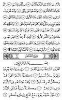 Djuz\x27-27, Pagina-528