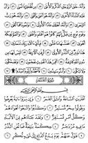 Juz-27, halaman-528