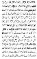 Juz\x27-27, Seite-529