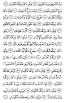 Djuz\x27-27, Pagina-532