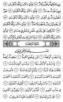 Juz\x27-27, Seite-534