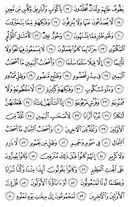 Juz\x27-27, Seite-535