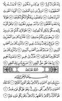 Juz\x27-27, Seite-537