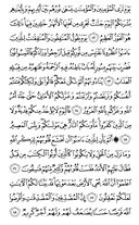 Juz\x27-27, Seite-539
