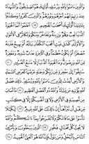 Juz\x27-27, Seite-540