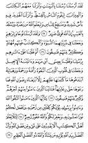 Juz\x27-27, Seite-541